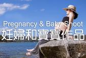 2014 Lovehug:Pregnancy & Baby Shoot.jpg