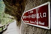061028-砂卡噹步道與天長隧道:指標