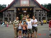 060527-九族文化村:門口團體照
