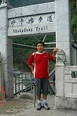 061028-砂卡噹步道與天長隧道:門牌