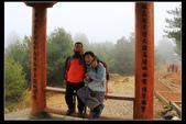 120126- 大雪山森林遊樂區:IMG_1234.JPG