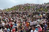 060819-清靜合歡山:假日的觀賞人潮