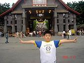 060527-九族文化村:DSC03959