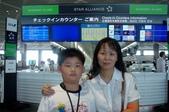 060629-日本行:東京機場