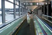 060629-日本行:回家囉!