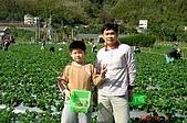 051203 大湖溫泉農場:DSC02867