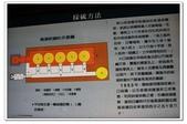 120212- 陽明山硫磺谷步道:硫磺谷_19.JPG