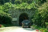 060318-鳥嘴山&觀霧:進桃山隧道囉!