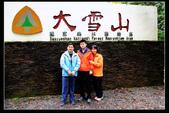 120126- 大雪山森林遊樂區:IMG_1214.JPG