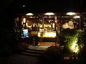 060305-天狗與冬山河:枕山上的橘子餐廳