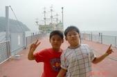 """060629-日本行:待會要坐""""海盜船""""囉!"""
