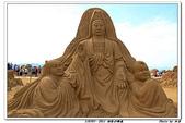 110507- 福隆沙雕展:IMG_1803.JPG