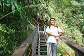 061111-南投梯子吊橋:DSC05064