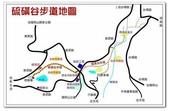 120212- 陽明山硫磺谷步道:IMG_1562.jpg