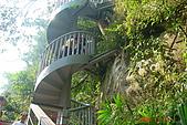 061111-南投梯子吊橋:又到了旋轉梯