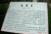 080705-福壽山農場:DSC07504.JPG
