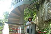 061111-南投梯子吊橋:DSC05066