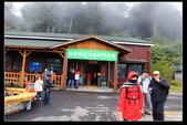120126- 大雪山森林遊樂區:IMG_1261.JPG