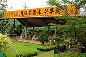 060527-九族文化村:就是這一家
