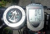 080705-五分山氣象站單車行:DSC07562.JPG