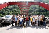061028-砂卡噹步道與天長隧道:楊清橋前合照