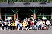 061028-砂卡噹步道與天長隧道:鯉魚潭營區前合照