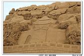 110507- 福隆沙雕展:IMG_1786.JPG