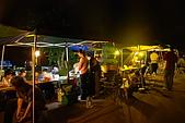 061028-砂卡噹步道與天長隧道:夜晚哈拉吃飯的地方
