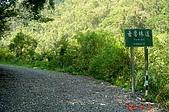 051015-武陵農場與力行產業道路:DSC02461