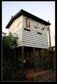 111105- 福隆虫二露營區:蟲二露營028.JPG
