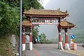 061028-砂卡噹步道與天長隧道:東西向公路的門牌