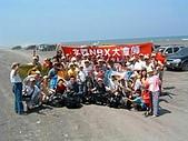 040710-NBX宜蘭會師:沙灘淨攤活動