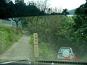 041120-黃竹坑與大度山:1120-03