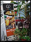 2010-08-22高雄趴趴造:P1040027.jpg