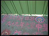2011-02-05春節台中行:P1060927.jpg