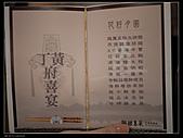 2010-08-01俊偉結婚+大甲鎮瀾宮:P1020692.jpg