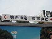 日本東京行 DAY 4&5:先去明治神宮吧!