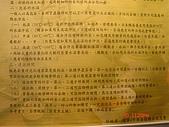 台茶博覽會in華山-魏Sir.帶:DSC03621