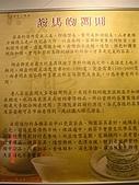 台茶博覽會in華山-魏Sir.帶:DSC03622
