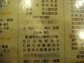 虹孔~俺來瞭!!:第一餐~錯過了小肥羊的港式下午茶