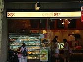 Monkey was in Sydney:DSC09816.JPG
