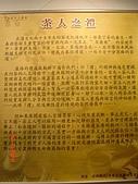 台茶博覽會in華山-魏Sir.帶:DSC03624