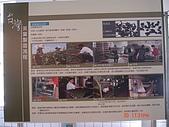 台茶博覽會in華山-魏Sir.帶:DSC03631
