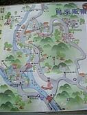 烏來璞石渡假去~:DSC05001.JPG