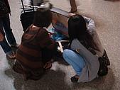嬉梨~耍寶三姐妹圍繞三寶:DSC03744.JPG