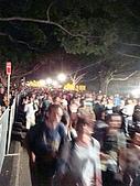 Monkey was in Sydney:DSC09754.JPG