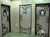 虹孔~俺來瞭!!:太平山頂的廁所們很可愛!