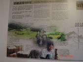 北投溫泉博物館校外教學唷-觀研文資:1133300609.jpg