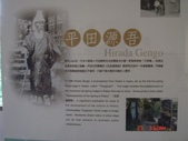 北投溫泉博物館校外教學唷-觀研文資:1133300610.jpg