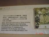 北投溫泉博物館校外教學唷-觀研文資:1133300611.jpg